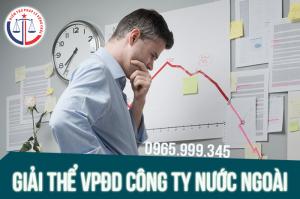 giai-the-vpdd-cong-ty-nuoc-ngoai